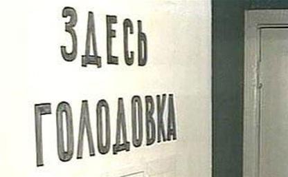 Глава администрации МО Узловский район: пенсионерки отказались от голодовки