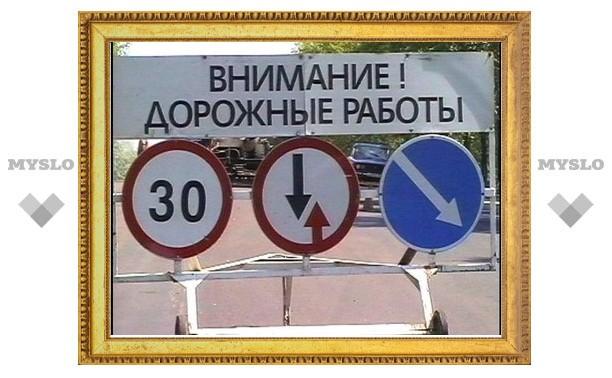 Улицу Первомайскую снова перекроют