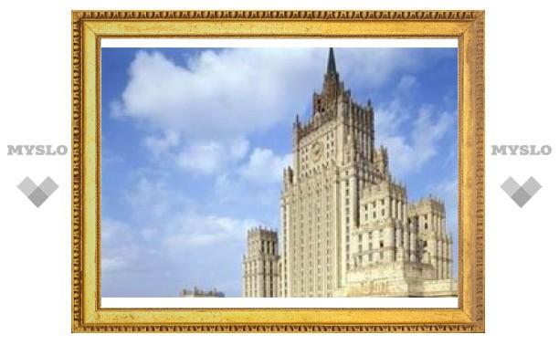 Москва предложила Украине отозвать генконсула в Петербурге