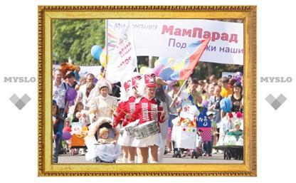 МамПарад-2013 в Туле собрал 15 000 человек!