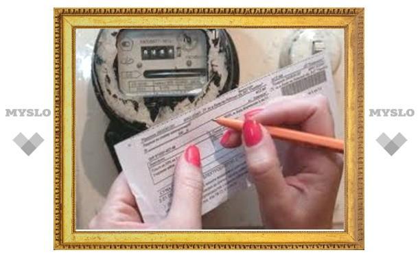 Жителям Плавска благодаря прокуратуре пересчитают квитанции за свет