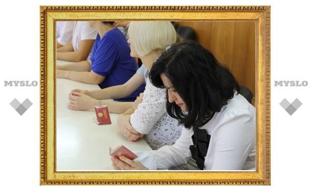 15 судей Тульской области получили удостоверения