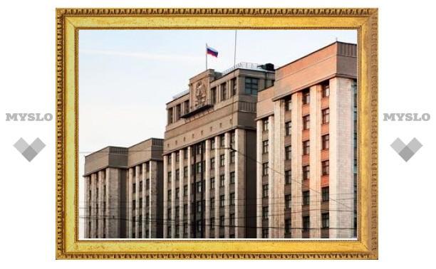 Среди присвоивших служебные квартиры экс-депутатов оказались три единороса