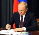 Владимир Путин присвоил почётное звание врачу из Ефремова