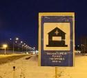 За три дня тульские сотрудники МЧС спасли из снежного плена 9 человек