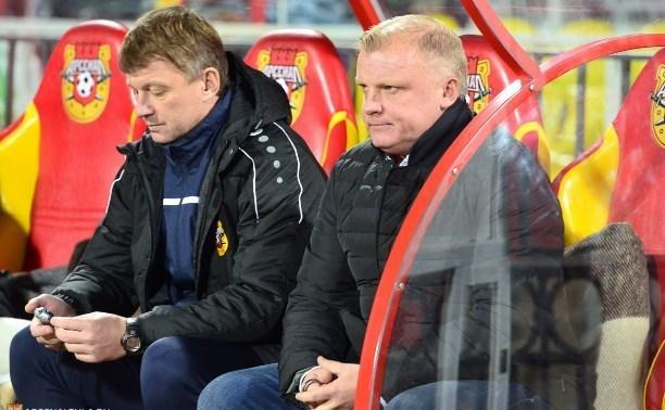 Сергей Кирьяков о поражении «Арсенала»: «Будем разбираться. Отменили все выходные»