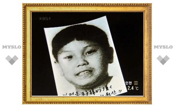 Ким Чен Ир назначил своего преемника главой Службы госбезопасности
