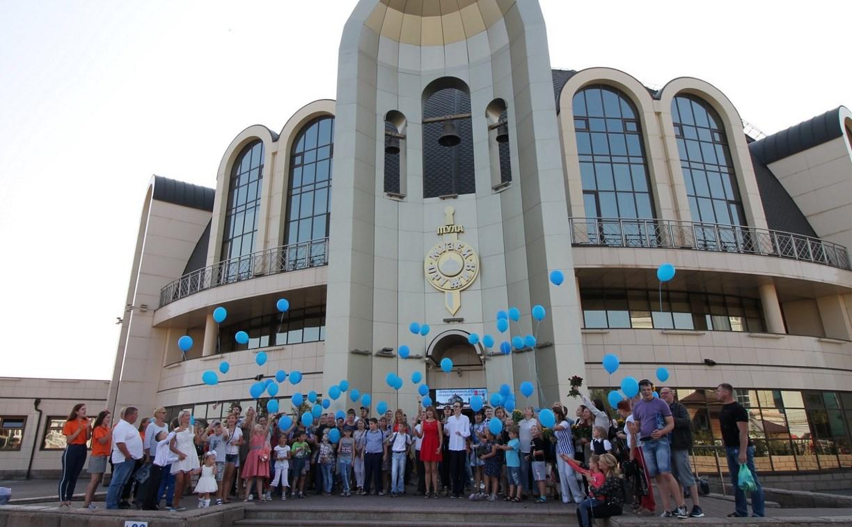 В Тульском музее оружия прошёл праздник для особенных детей