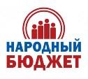 В Туле начался сбор средств на «Народный бюджет – 2017»