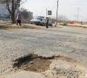 Проспект Ленина, Новомосковское шоссе и улицу Металлургов отремонтируют по гарантии