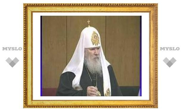 Алексий II выразил соболезнования родным и близким М. Ростроповича и К. Лаврова