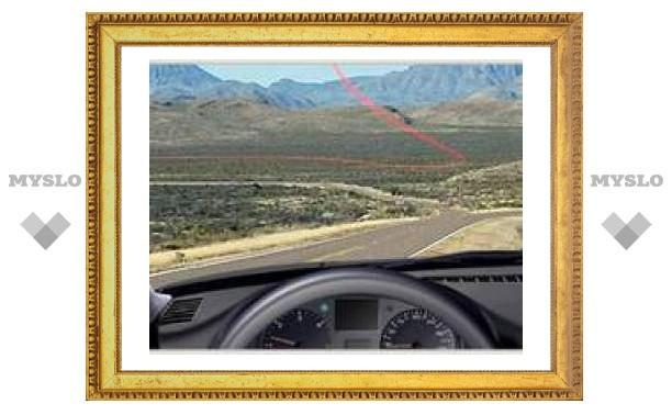 Новый GPS-навигатор для ночных поездок