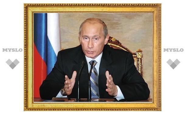 Путин и Медведев дали новых поручений почти на два триллиона рублей
