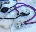 Минздрав предложил зафиксировать предельные цены на медицинские изделия