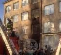 В Туле на пожар в административном здании прибыли 6 расчетов огнеборцев