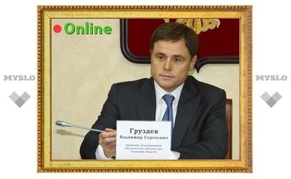 Послание Владимира Груздева Тульской областной Думе будет транслироваться в прямом эфире