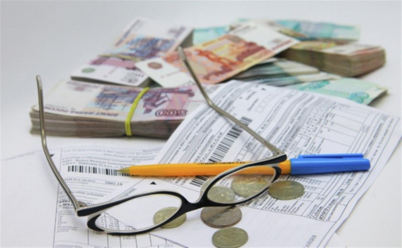 Госдума может до конца года отменить банковскую комиссию на оплату услуг ЖКХ