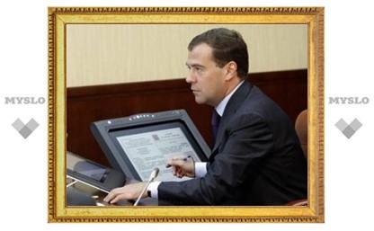 Медведев написал статью о месте России в БРИК