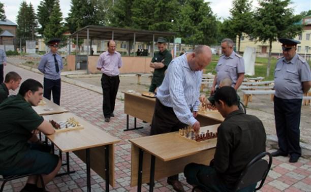 В Алексинской воспитательной колонии появилась шахматная секция