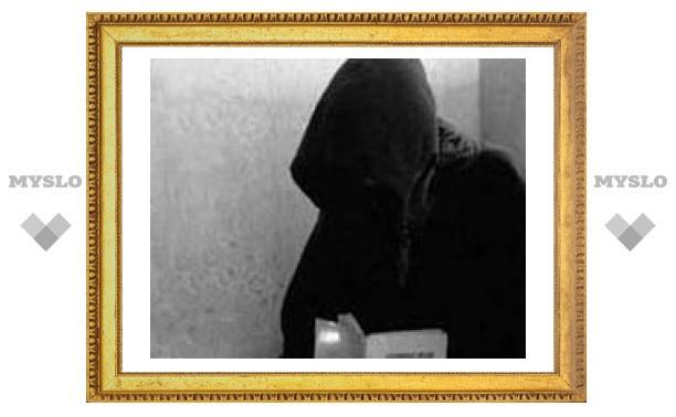В Туле действует Американский шпион?