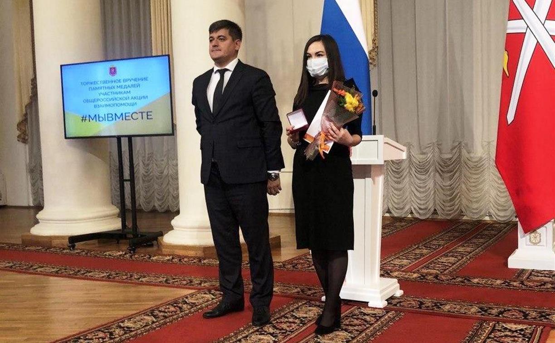 Корреспондента портала Myslo наградили памятной медалью