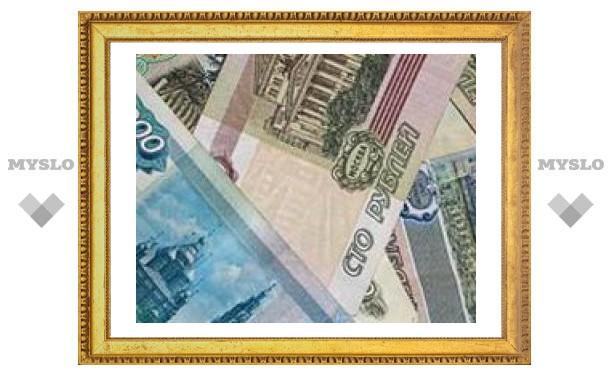 Депутаты разделили федеральные деньги