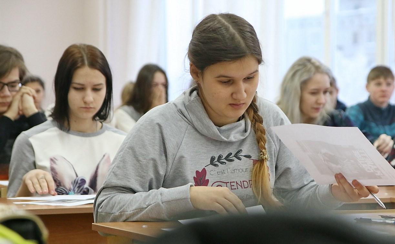 В Туле проходит Всероссийская олимпиада школьников