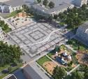 Как в Новомосковске будет выглядеть обновленная площадь