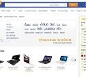 E-Katalog — полезный помощник в интернет-шопинге