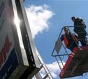 Центр Тулы очищают от рекламы