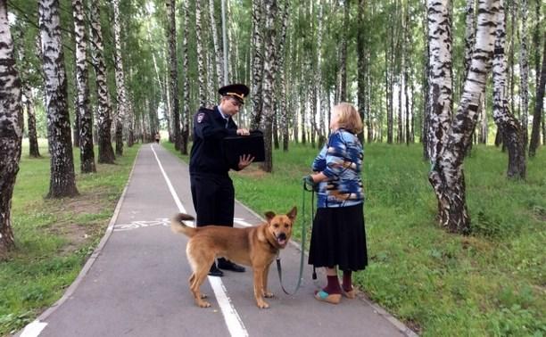 В Комсомольском парке Тулы ловили нарушителей правил выгула собак