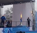 На площади Ленина зажгли паралимпийскую чашу