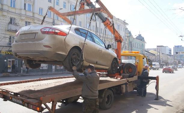 Госдума планирует запретить эвакуацию автомобилей, не мешающих проезду других машин