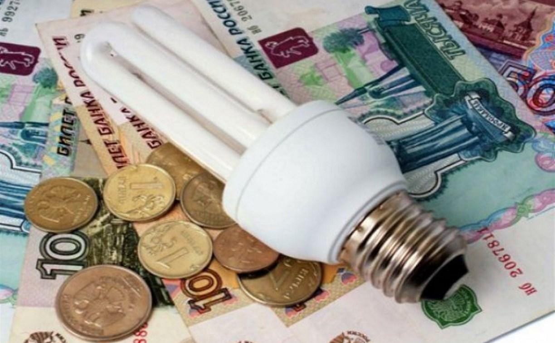 Летом туляки оплатили долги за электричество на 50 млн рублей