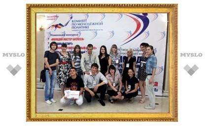 Тульская молодежь может получить до 250 тысяч рублей