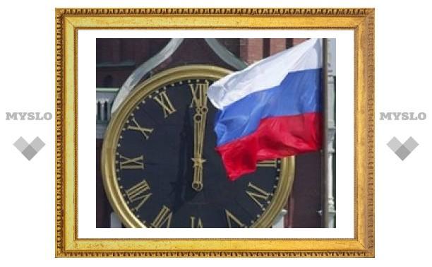 В России - День государственного флага