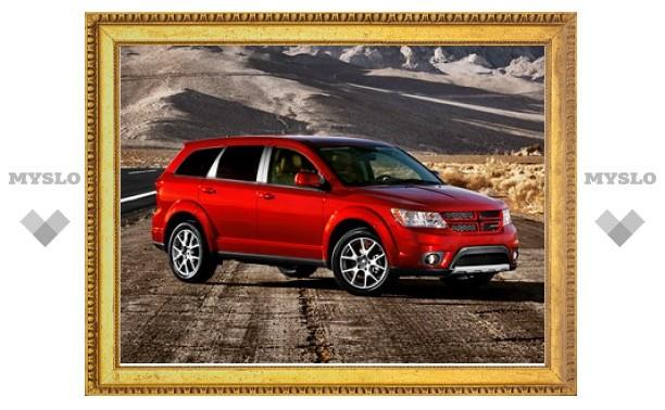 Обновленный Dodge Journey появится в России 1 февраля
