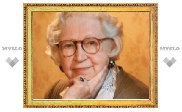 Умерла хранительница дневника Анны Франк