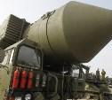 В Минобороны предложили учредить День ядерного оружия