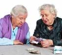 В январе пенсионеры получат единовременную выплату 5000 рублей