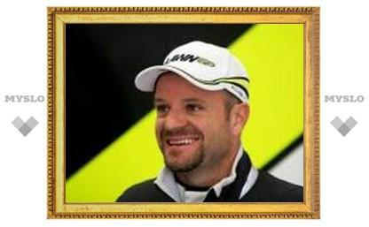 """Баррикелло впервые за пять лет выиграл гонку """"Формулы-1"""""""