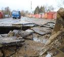 Из-за коммунальной аварии на четырех улицах Пролетарского района отключили воду