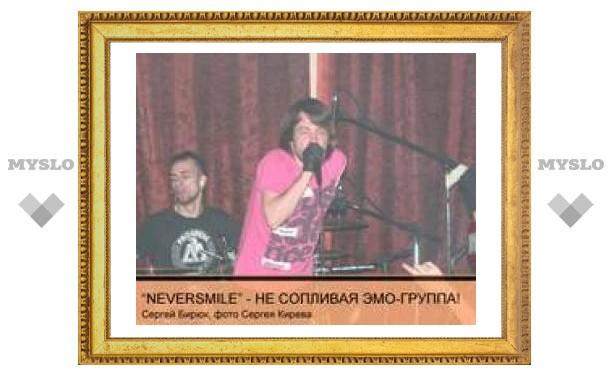"""Neversmile"" - не сопливая эмо-группа!"
