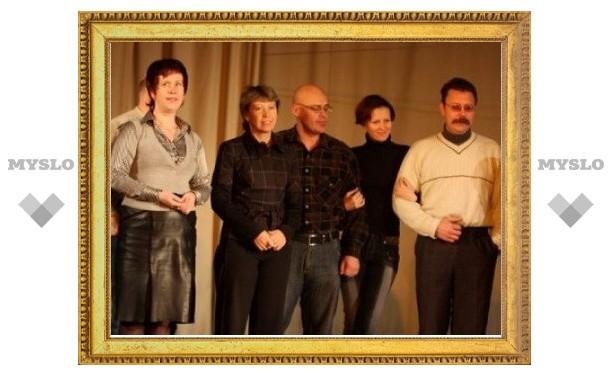Тульский театр воспитал 1500 актеров