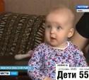 10-месячной Лере Сидиковой нужна дорогостоящая операция