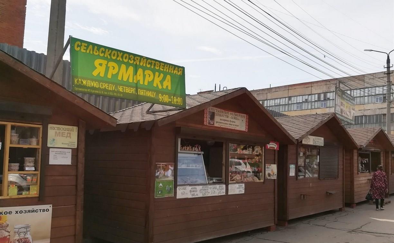 Туляков приглашают на выставку-ярмарку в Зареченском округе