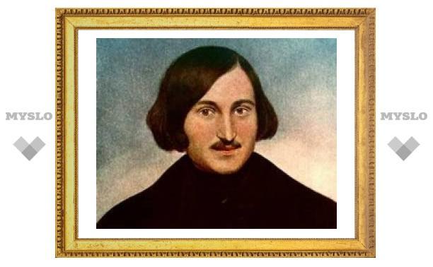 В Туле отметят день рождения Гоголя