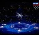 Тульские роллеры выступили на церемонии открытия Олимпиады в Сочи