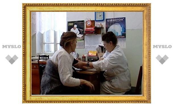 На здоровье туляков потратят миллиарды рублей