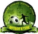 В Туле прошел очередной тур мини-футбольного чемпионата города